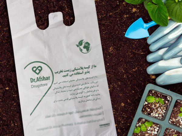 پلاستیک زیست تخریب پذیر